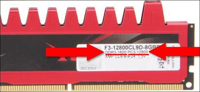 RAM Hızı önemlidir